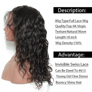 "Brazilian Full Lace Wigs 18"" 150% Density Natural Wave Swiss Lace Pre-Plucked Natural Hair Line"