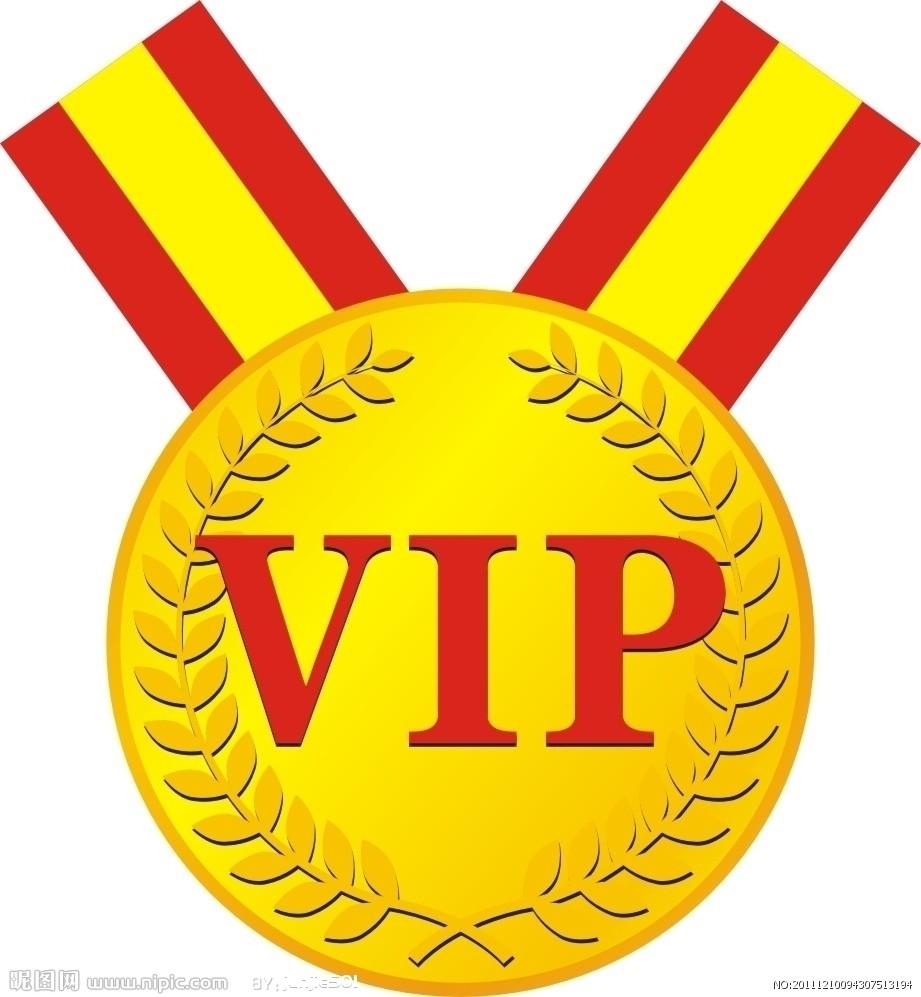 ComingBuy VIP Program